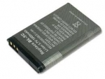 Samsung Galaxy S4 9500 Battery